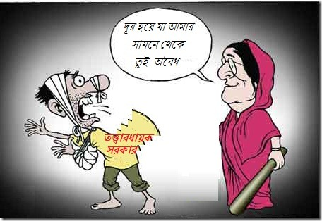 ushnoalo_Cartoon_1